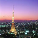 9-Days Japan Combination Package from Tokyo (Tokyo - Kumakura - Mt. Fuji - Kyoto, Nara - Hiroshima)